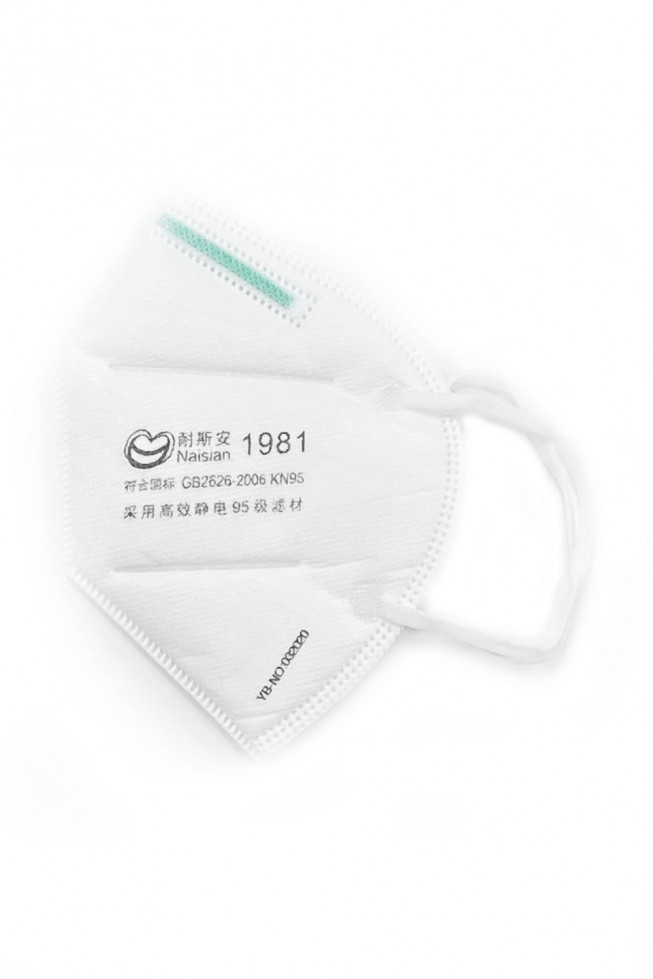 KN95 Face Mask (Pack of 2)