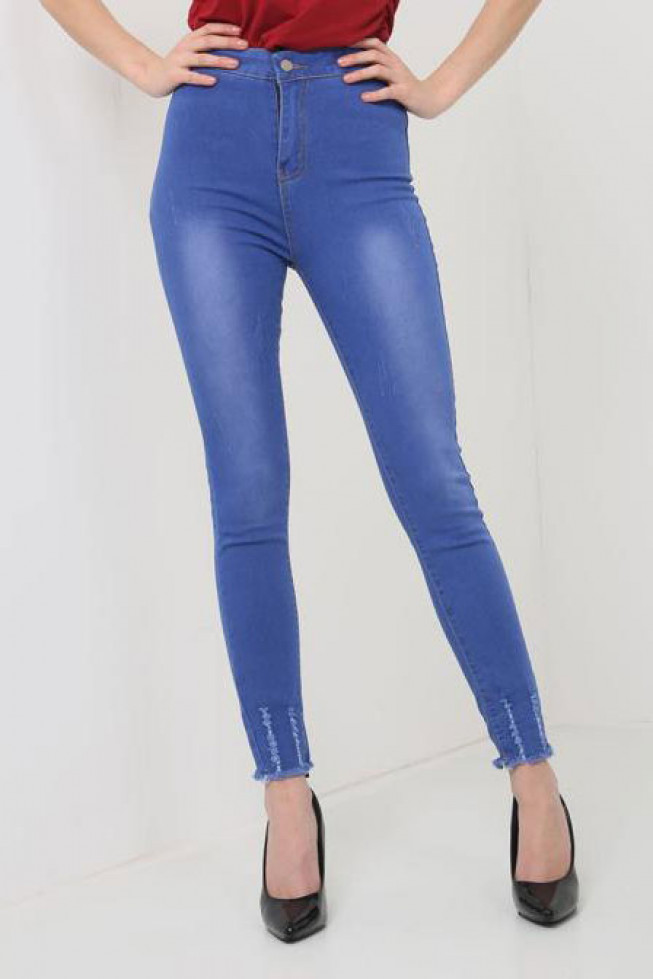 High Waist Distressed Jeggings